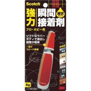 3M スコッチ 強力瞬間接着剤 液状多用途 プロ・ホビー用 5g 7054