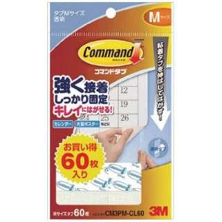 3M コマンドタブ クリア お買得パック Mサイズ 60枚入り CM3PM-CL60