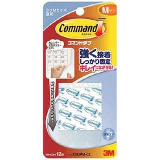 3M コマンドタブ クリア Mサイズ 12枚入り CM3PM-CL