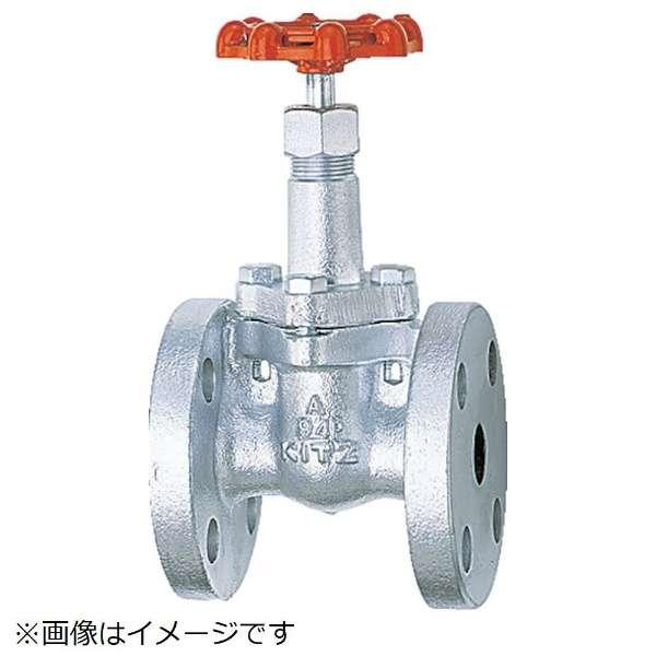 キッツ フランジ型ゲートバルブ10K