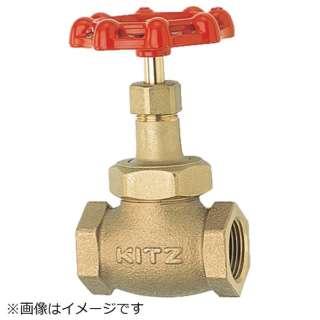 キッツ ジスク入グローブバルブ125型 1/4