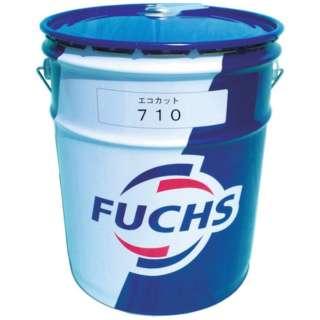 フックス エコカット710油性切削油活性20Lペール缶淡黄色液体