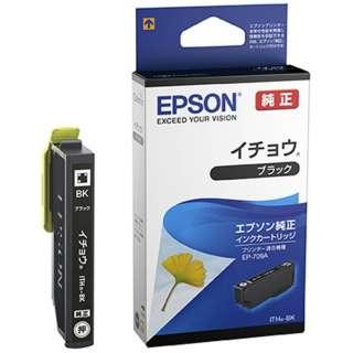 ITH-BK 純正プリンターインク Colorio(EPSON) ブラック