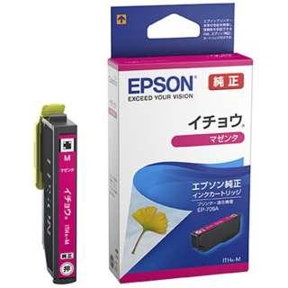 ITH-M 純正プリンターインク Colorio(EPSON) マゼンタ