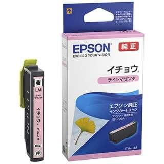 ITH-LM 純正プリンターインク Colorio(EPSON) ライトマゼンタ
