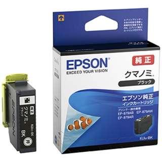 KUI-BK 純正プリンターインク Colorio(EPSON) ブラック
