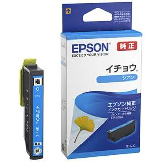 ITH-C 純正プリンターインク Colorio(EPSON) シアン