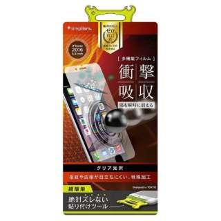 iPhone 7 Plus用 衝撃吸収&自己治癒 液晶保護フィルム 光沢 Simplism TR-PFIP165-SKFRCC