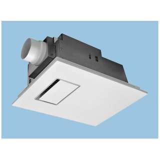浴室バス換気乾燥機(天井埋込形・1室換気用) FY-13UG6V