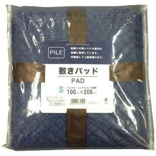 【敷パッド】杢パイル ポコポコ敷パッド セミダブルサイズ(120×205cm/ネイビー)
