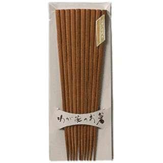 客用箸 鉄木細口 5P