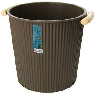 ゴミ箱 ウェイビー ブラウン WB12-503 [5L]