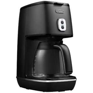 ICMI011J コーヒーメーカー ディスティンタコレクション エレガンスブラック