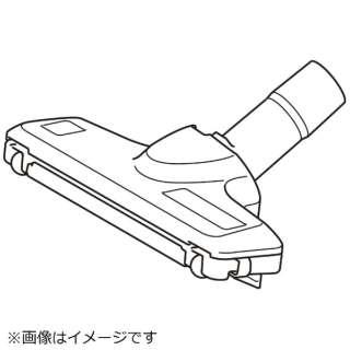 じゅうたんノズルDX A-59938