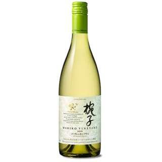 シャトー・メルシャン マリコ・ヴィンヤード ソーヴィニヨン・ブラン 2015 750ml【白ワイン】