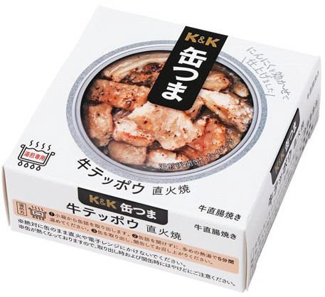 缶つまホルモン 牛テッポウ 直火焼 60g