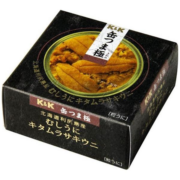 缶つま 極 北海道利尻島むしうにキタムラサキウニ 100g