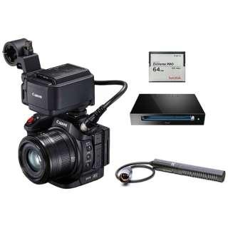 ≪業務用≫ XC15 ビデオカメラ X SERIES [4K対応]