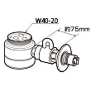 CB-SPB8 分岐水栓 [食器洗い乾燥機用]