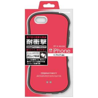 iPhone 7用 ケース EPROTECT レッド TPS07ER
