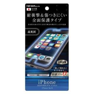 300f5b93cc ビックカメラ.com | レイアウト iPhone 7用 液晶保護フィルム TPU 光沢 ...
