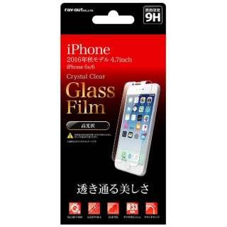 iPhone 7用 液晶保護ガラスフィルム 9H 光沢 0.33mm RT-P12F/CG