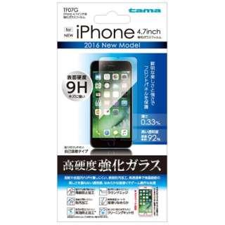 iPhone 7用 強化ガラスフィルム クリア TF07G
