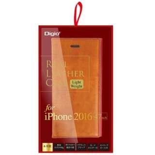 iPhone 7用 手帳型 ケース 本革 軽量 ブラウン×レッド SMC-IP1606BRR