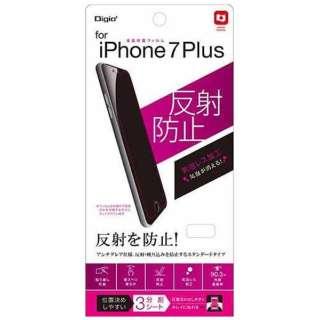 iPhone 7 Plus用 フィルム 反射防止 SMF-IP163FLG