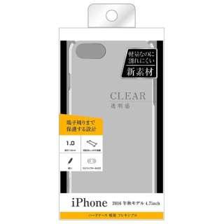 iPhone 7用 ハードケース 軽量 フレキシブル クリア BKS-P12TC90-C