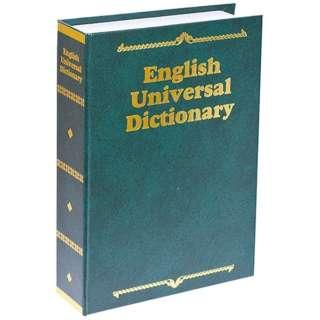 プライベートボックス 辞書タイプL NPB101G
