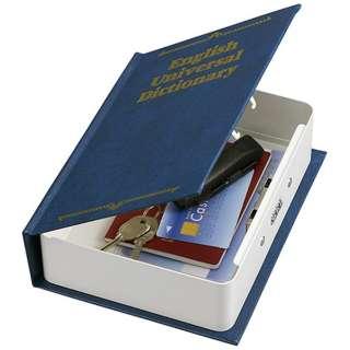NPB-201B プライベートボックス 辞書タイプM ブルー [ダイヤル式]