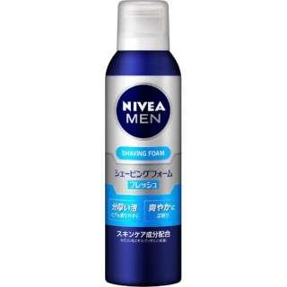 NIVEA(ニベア) フォーメン シェービングフォーム フレッシュ