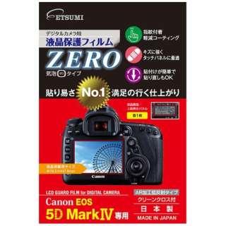 液晶保護フィルムZERO(キヤノンEOS 5D Mark IV専用) E-7350