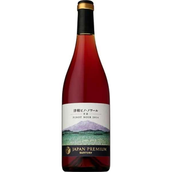 ジャパン・プレミアム 津軽ピノノワール[2014] 750ml【赤ワイン】
