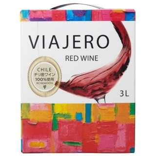 ヴィアヘロ BIB 3000ml【赤ワイン】