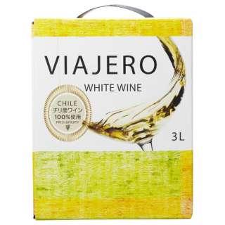 ヴィアヘロ BIB 3000ml【白ワイン】