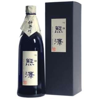 熊澤 吟醸 720ml【日本酒・清酒】