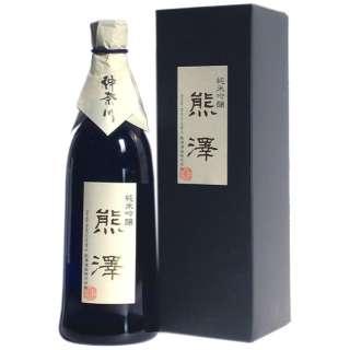 熊澤 純米吟醸 720ml【日本酒・清酒】