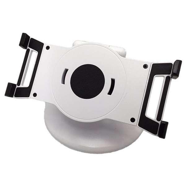 タブレット用[幅 195.5~243mm] タブレットスタンド (ホワイト) US-5002W-KA