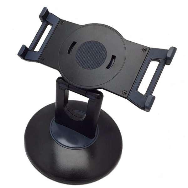 タブレット用[幅 195.5mm~] タブレットスタンド (ブラック) US-5002-KA