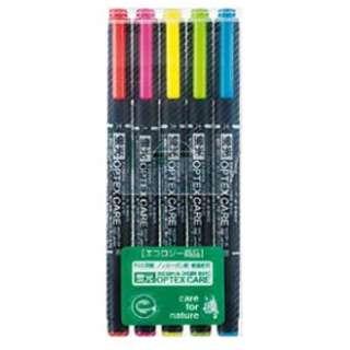 [蛍光ペン] 蛍光オプテックス ケア 5色シース WKCR1-5C