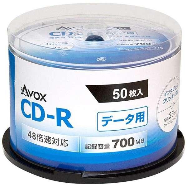 CDR80CAVPW50PA データ用CD-R [50枚 /700MB /インクジェットプリンター対応]