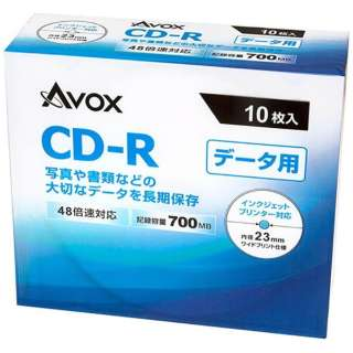CDR80CAVPW10A データ用CD-R [10枚 /700MB /インクジェットプリンター対応]