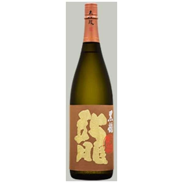 黒龍 大吟醸 龍 1800ml【日本酒・清酒】