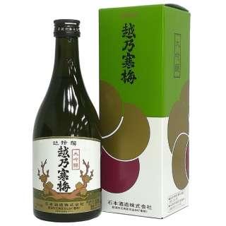 [プレミアム商品] 越乃寒梅 大吟醸 500ml【日本酒・清酒】