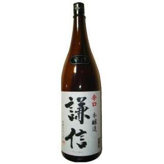 謙信 辛口本醸造 720ml【日本酒・清酒】