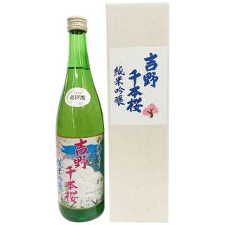 吉野千本桜 純米吟醸 720ml【日本酒・清酒】
