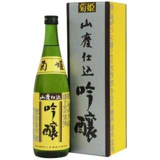 菊姫 山廃吟醸 720ml【日本酒・清酒】
