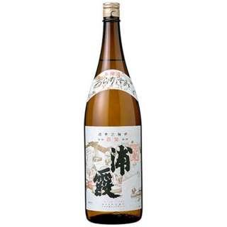 浦霞 本仕込 1800ml【日本酒・清酒】